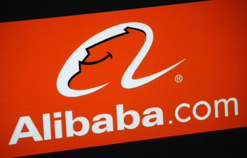 Alibaba IPO date