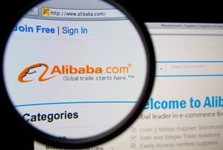 Title: alibaba IPO price - Description: alibaba ipo price