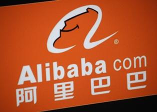 Title: Alibaba IPO - Description: Alibaba IPO