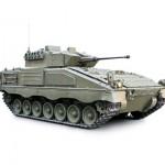 Defense tank