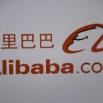 Alibaba IPO Update