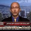 Japanese recession