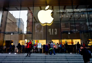 What Really Mattered at Apple Inc.'s (Nasdaq: AAPL) Big Event