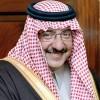 Saudi dynasty prince mohammed