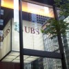 UBS dark pool fine