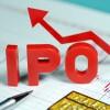upcoming IPOs