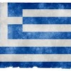 Greece capital controls