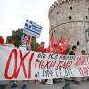 Greek bailout