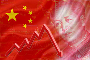 Will China Lower Interest Rates?