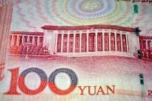 Yuan (1)