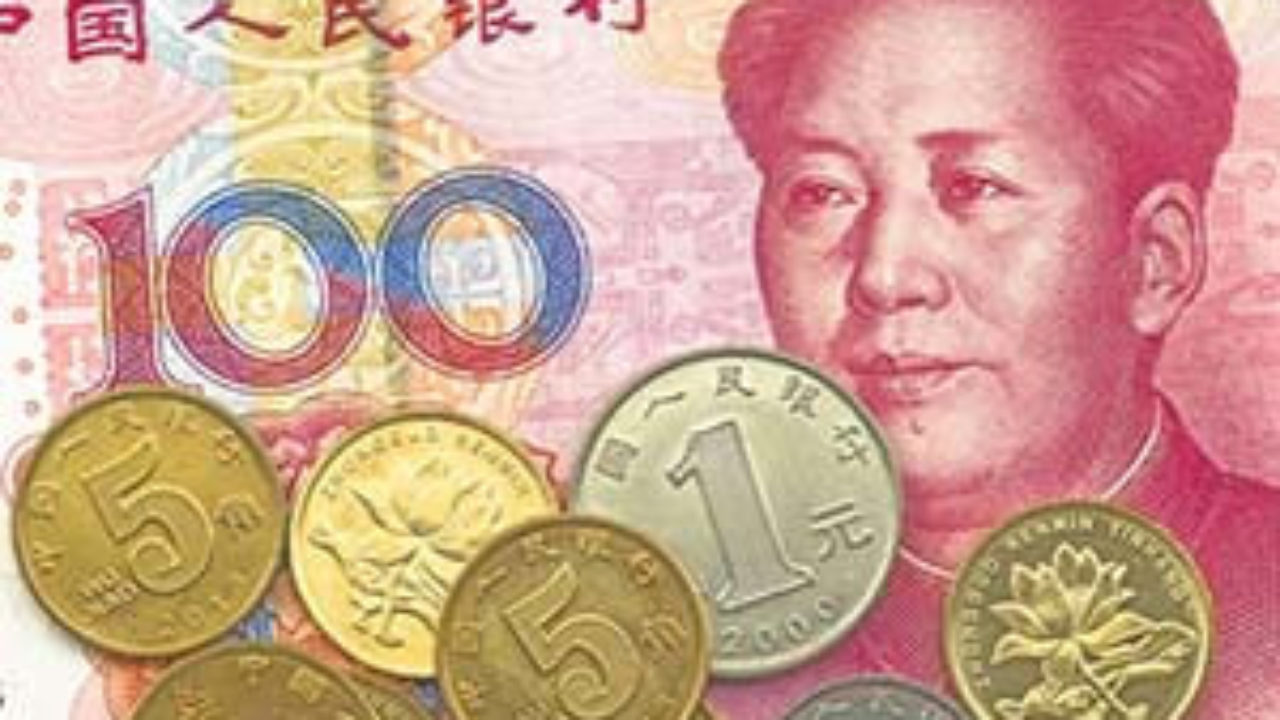 Chinese Currency Explained Renminbi Vs