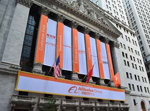 Should I Buy Alibaba Stock Now? (NYSE: BABA)