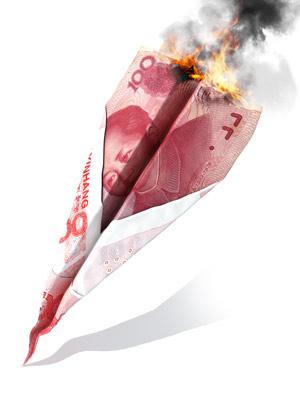 burning-chinese-yuan