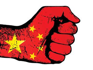china-fist