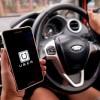 uber ipo price
