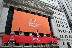 alibaba-stock