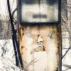 gas company bankruptcies