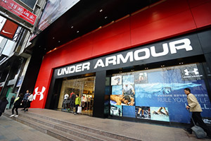 Under Armour stock ticker