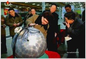 North Korea's nuclear arsenal