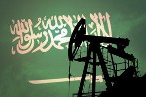 Saudi Aramco stock and IPO