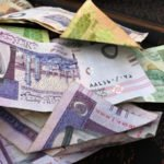 Saudi Aramco IPO price