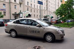 should I invest in the Uber IPO?