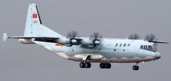 Y-9 Aircraft