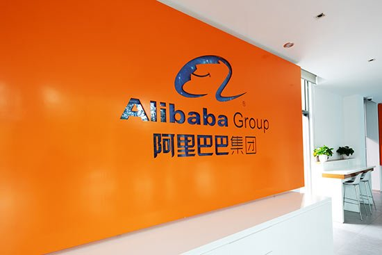 "An orange sign with a logo and the words, ""Alibaba Group."""